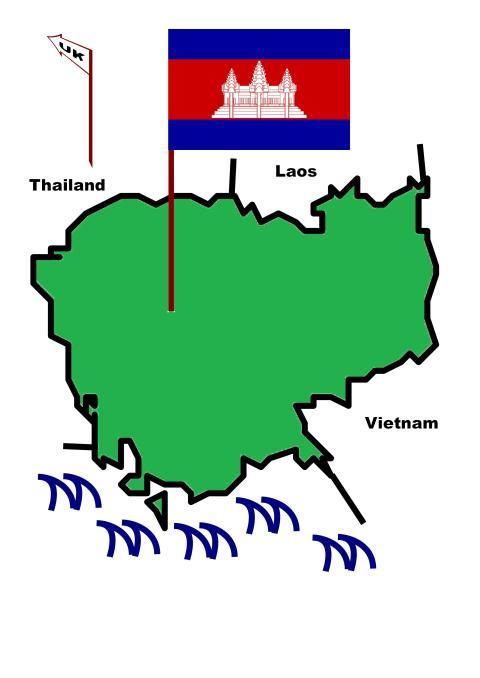 Cambodiq