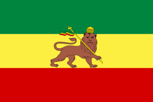 First flag of Ethiopia