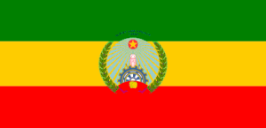 Flag of the People's Democratic Republic of Ethiopia - 1987