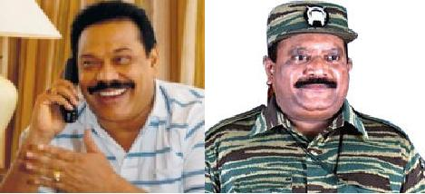 rajapakse and Prabhakaran
